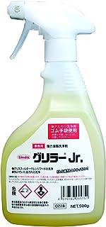 Linda(リンダ) 業務用強力油脂洗浄剤グリラーJr QZ28