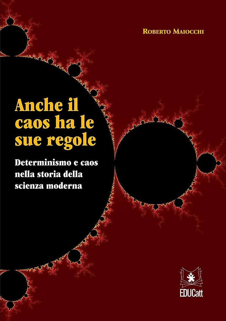 クラブラバ疑問を超えてAnche il caos ha le sue regole (Italian Edition)