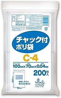 オルディ ポリ袋 チャック付き 透明 横7×縦10cm 厚み0.04mm 書き込み欄付 C-4 200枚入