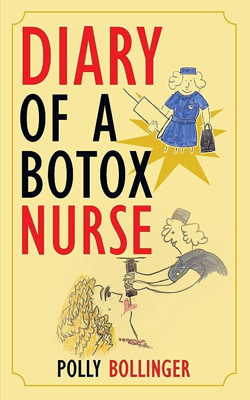 に慣れヘルメット毒Diary of a Botox Nurse
