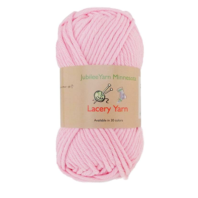 Bulky Weight Lacery Yarn 100g - 2 Skeins - 100% Cotton - Primrose Pink - Color 305