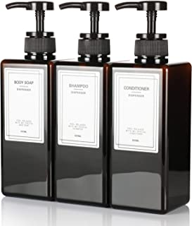 ディスペンサー 詰め替えボトル IRETION シンプル 600ml 3本セット (ブラウン)