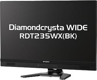 MITSUBISHI 23型ワイド液晶ディスプレイ(ノングレア) IPS方式/フルHD対応/ブラック RDT235WX(BK)