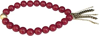 Juneau Luxe Collection Gemstone Stretch Bracelet 8mm Round Beads 7
