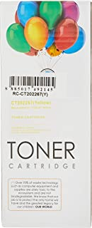 Nippon-ink CT202267 (Yellow) For Use on Fuji Xerox Laser Colour Toners - DocuPrint series: CM115w, CM225fw, CP115w, CP116...