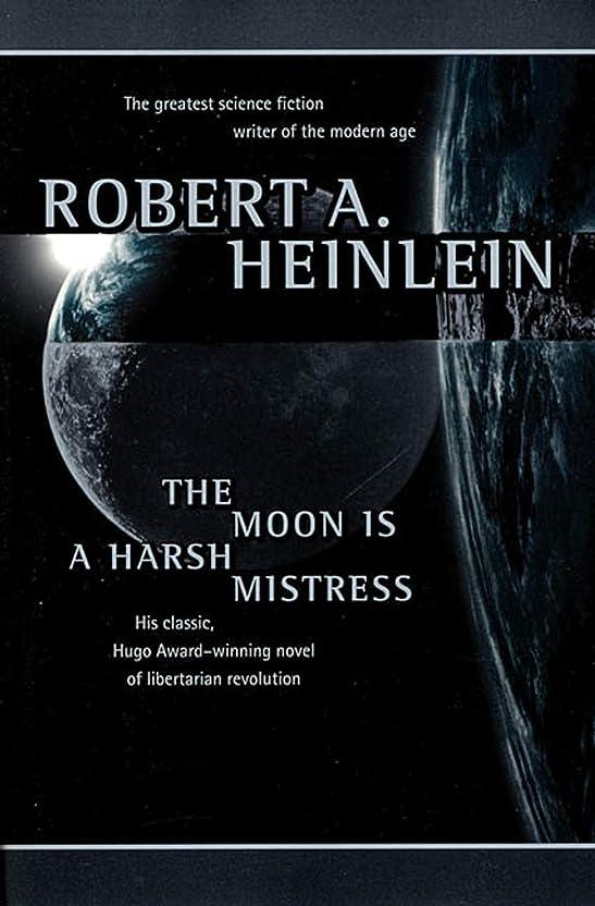 密輸マインドフルニコチンThe Moon Is a Harsh Mistress