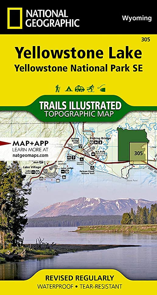 ヒューバートハドソン中断マラドロイトNational Geographic Trails Illustrated Map Yellowstone Se / Yellowstone Lake: Wyoming