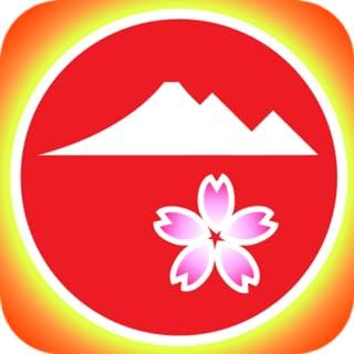 広島 山歩季