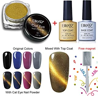Elite99 3D Cat Eye Nail Powder UV Gel Manicure Nail Art Decoration 1g (MYF02) with No Clean Top and Base Coat Free Magnet
