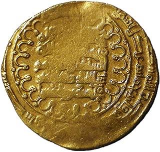 TR 1099-1118 AD (AH 492-511) Seljuk Denar Antique Islamic Gold Coin Dinar Very Fine