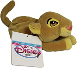 Disney Interactive Studios Simba Mini Bean Bag 8 Inches Plush