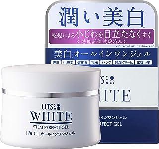 【医薬部外品】薬用 オールインワン [小じわを目立たなく] リッツ ホワイト 80g
