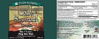 Calm Stomach Teapills (Ping Wei San Wan), 200 ct, Plum Flower