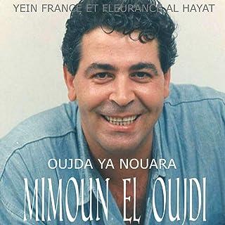 Oujda Ya Nouara