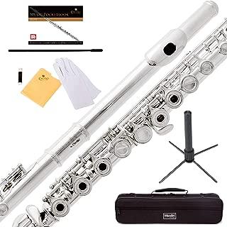 b flat foot joint flute