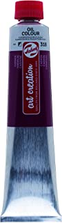 Talens Art Creation–Peinture à l'huile, 200ML, Vert Feuille de thé 200 ML Tube Ölfarbe Carminio