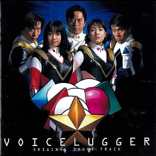 voicelugger