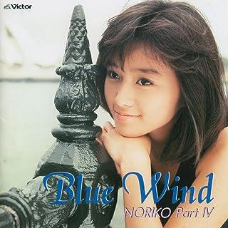 Blue Wind/NORIKO PartIV