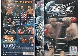 K-1 WORLD GP 2002 in PARIS [VHS]