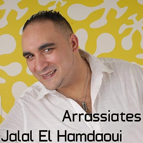JALAL HAMDAOUI 2 ARRASSIATES EL TÉLÉCHARGER