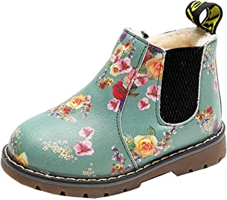 Girls Ankle Boots Zip Up Casual Floral Trainer Fuax Leather Booties Lace Up Shoe