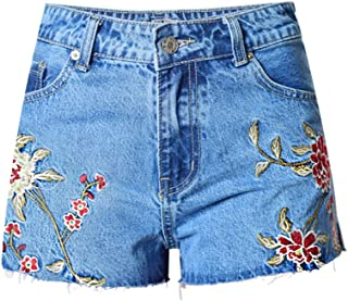 b339fbe86246 Dreamskull Women High Waist Frayed Hem 3D Daisy Floral Embroidered Denim  Shorts
