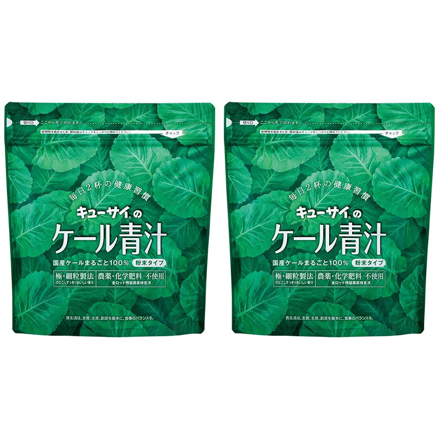 演劇スワップマイクロフォンキューサイ青汁420g(粉末タイプ)2袋まとめ買い/キューサイ ケール青汁【1袋420g(約1カ月分)】