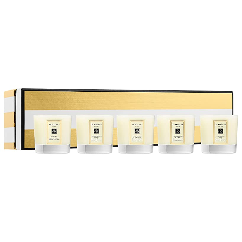 気を散らすスモッグ良性ジョーマローン 1.23 oz (35g) ミニチュア キャンドル ホリデー コレクション ギフトセット
