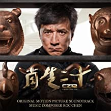 chinese movie theme songs