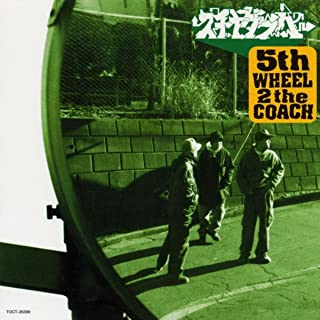 5th WHEEL 2 the COACH Standard of 90's