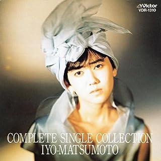 コンプリート・シングル・コレクション