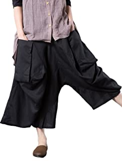 Women's Casual Harem Pants with Big Pockets