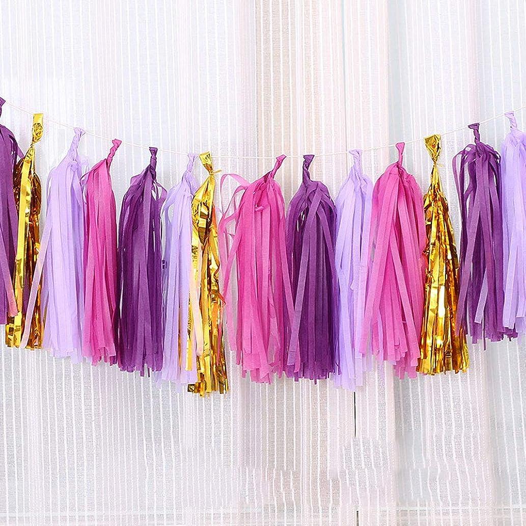 Premium Tissue Paper Tassels, Party Tassels DIY Garland Banner for Wedding, Baby Shower, Birthdays, Photo Props, Event and Party Supplies DIY Kits (Purple)