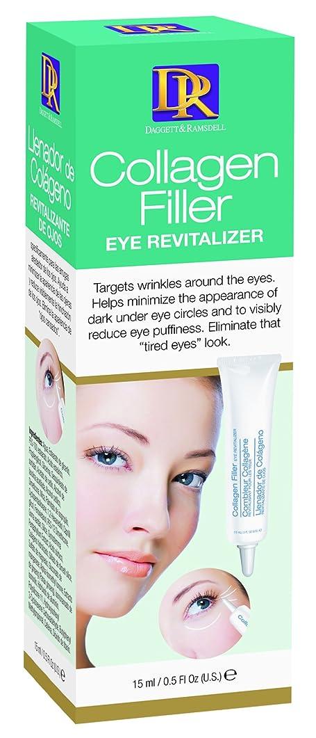矩形大事にする公平なDR コラーゲン?フィラー?アイ?リバイタライジング 15ml Collagen Filler Eye Treatment 0496 New York