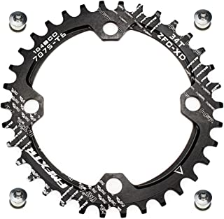 Best oval front chainring Reviews