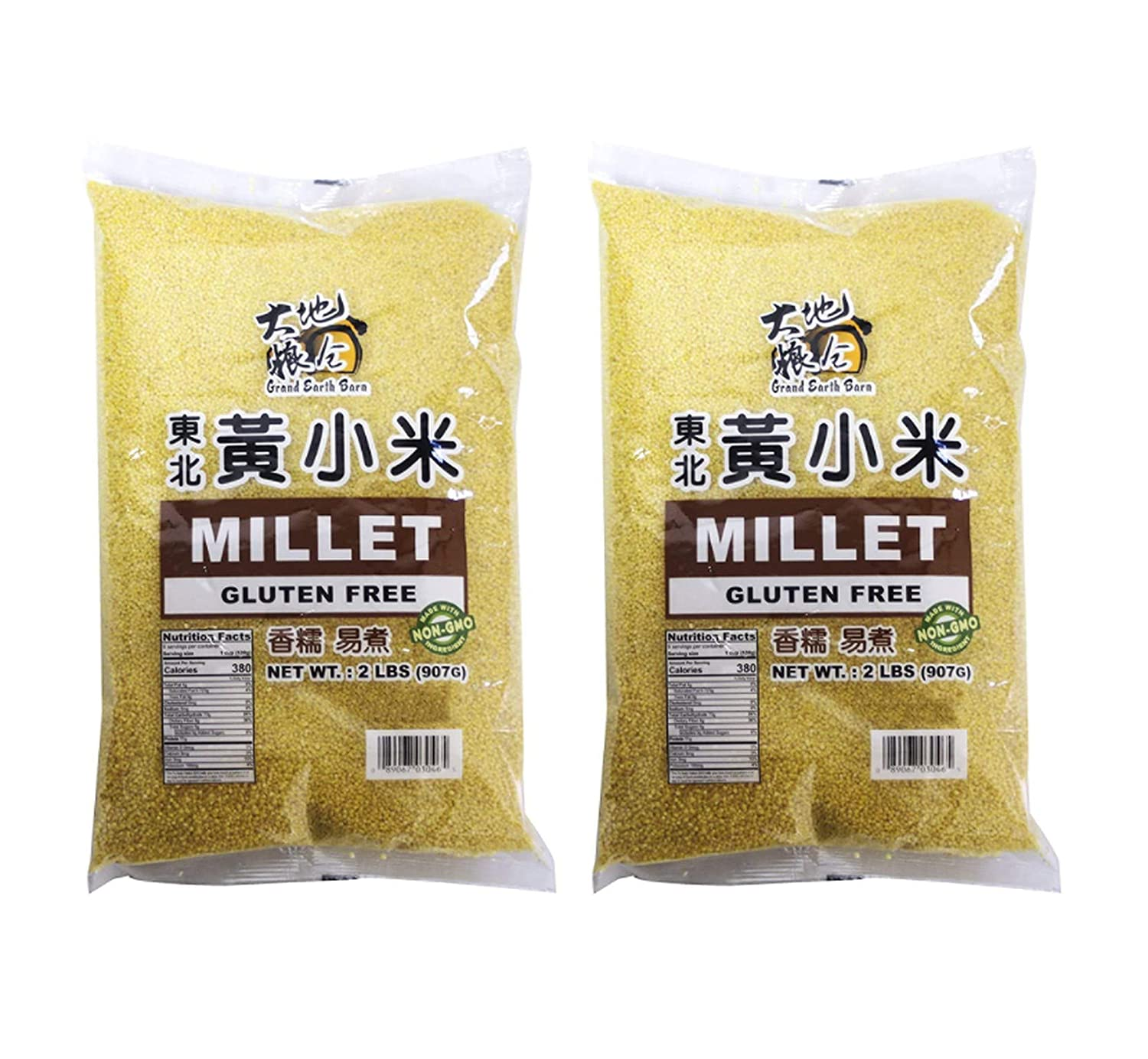 Grand Earth Barn Non GMO Gluten Very popular Free 2 Animer and price revision of Total Pack Millet 4l