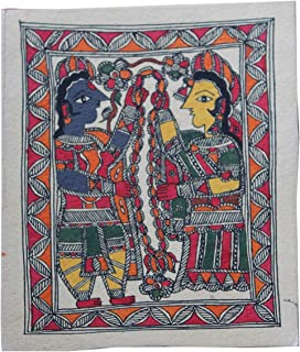 Framed Handpainted Radha Krishna with Flower Madhubani Painting Paper Depicting Stories from India Folklore Made by Artist of Bihar with History Which Dates Back from The Days of Ramayana