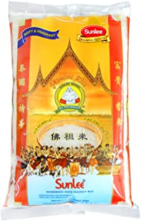 Sunlee Thai Jasmine Rice - 5 Lbs. Long Grain White Rice, Aromatic Thai Hom Mali, Great for Vegans & Vegetar...