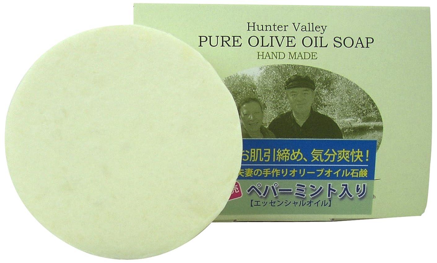 甘やかす種類バウンドバロッグ夫婦の手作りオリーブオイル石鹸 (オリジナル) 100g