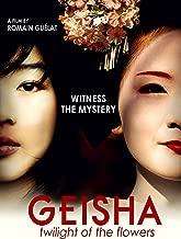 Geisha: Twilight of the Flowers (English Subtitled)