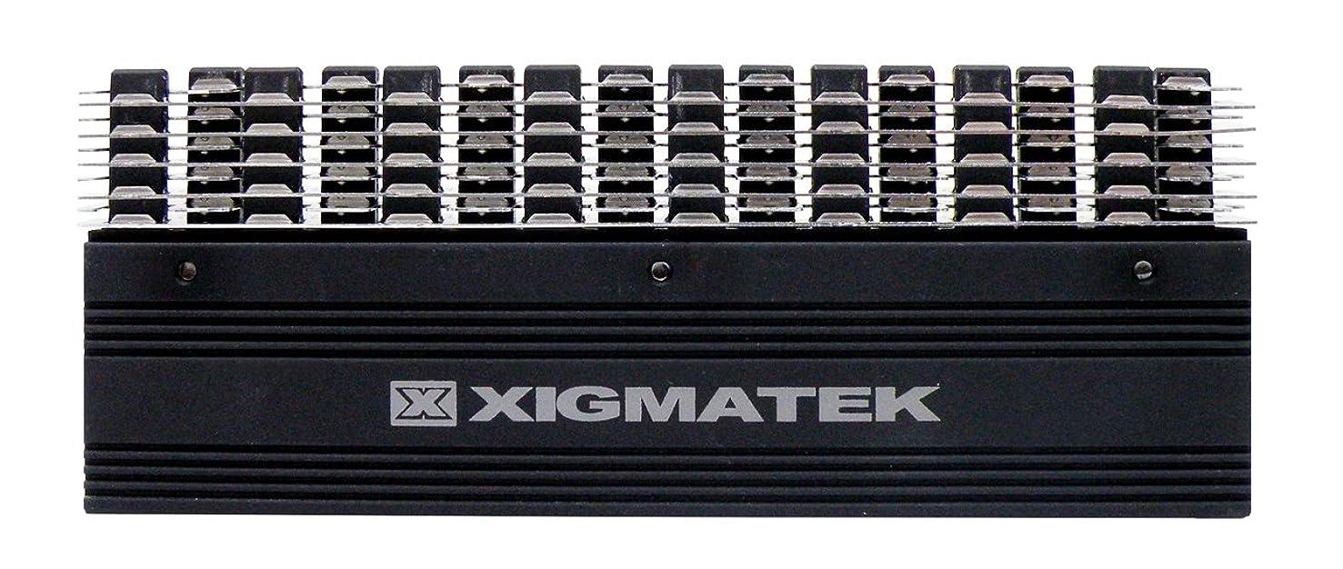 Xigmatek Desktop Computer Heatsinks CUIRASSIER-N002