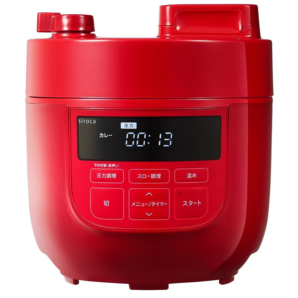 雄弁ひいきにする南方のsiroca 電気圧力鍋 SP-D131 レッド[圧力/無水/蒸し/炊飯/スロー調理/温め直し/コンパクト]