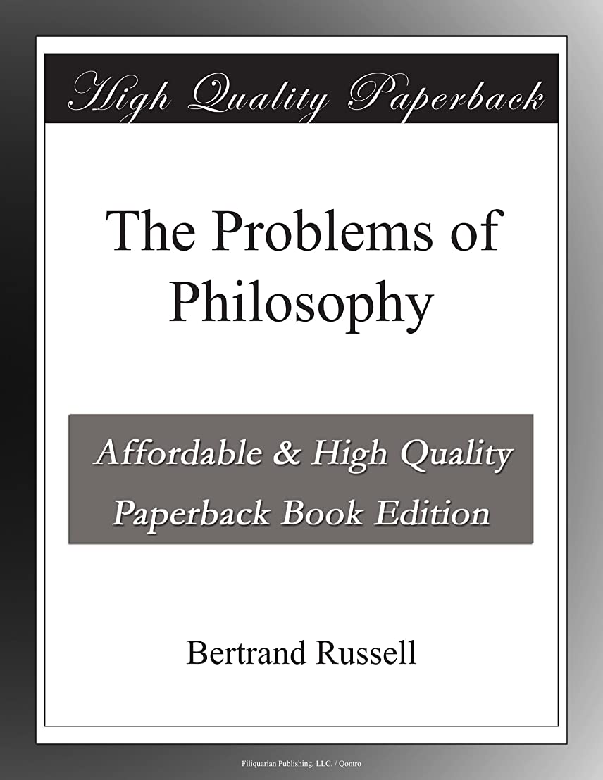 ダーツ冒険者気候の山The Problems of Philosophy