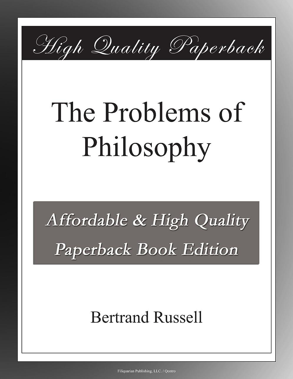 加害者願望枢機卿The Problems of Philosophy