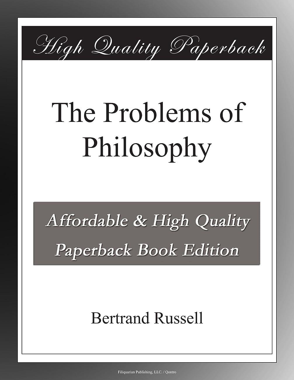 レンディション動的暴力The Problems of Philosophy