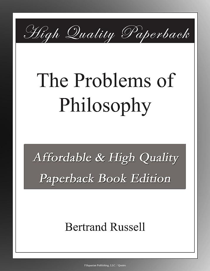 透明にジャンク石膏The Problems of Philosophy