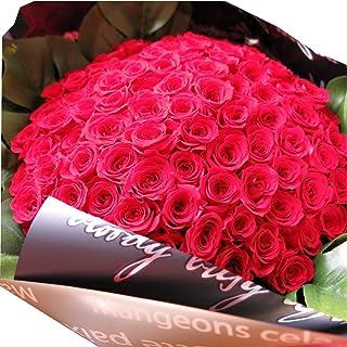プロポーズ 赤バラ 108本 花束 プリザーブドフラワー 赤ミニローズ108本使用 プリザーブドフラワー 花束 枯れずにいつまでもキレイな赤バラ 誕生日プレゼント 成人祝い に のフラワーギフト