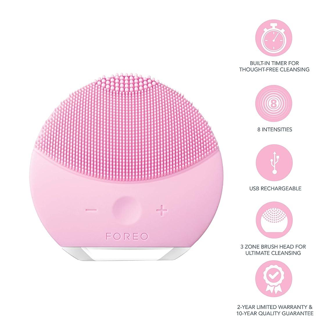 タックスキッパートラフィックFOREO LUNA mini 2 パールピンク 電動洗顔ブラシ シリコーン製 音波振動