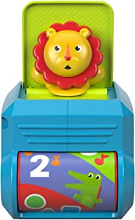 Fisher-Price Spin 'n Surprise Lion