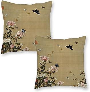 芍薬群蝶図 枕カバー 抱き枕カバー 45X45cmのサイズの枕用 洗える 速乾 アイロンいらず 軽量 高級リネン ホテル品質 防臭 2つ